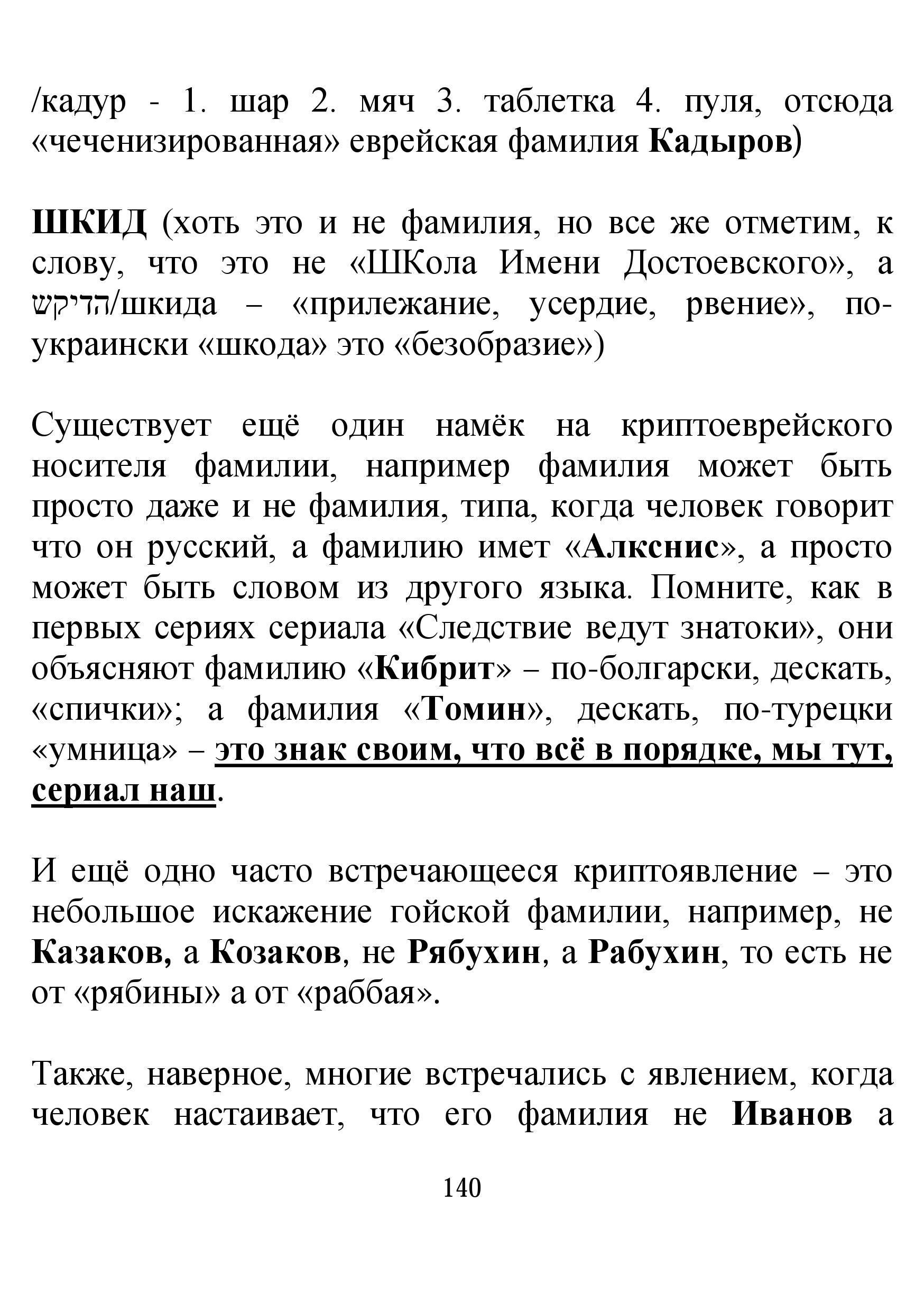 http://s6.uploads.ru/ovSLJ.jpg