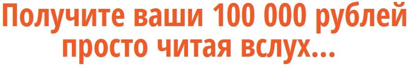 http://s6.uploads.ru/oytS6.jpg