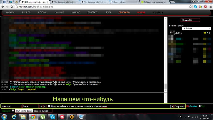 http://s6.uploads.ru/p0S1j.png