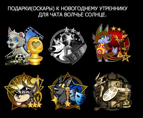 http://s6.uploads.ru/pBnH3.png