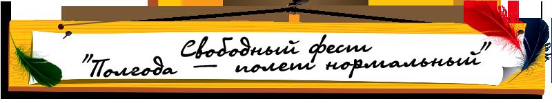 http://s6.uploads.ru/pE8Mv.png