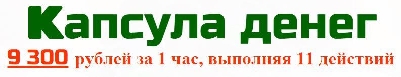 http://s6.uploads.ru/pWh7j.jpg