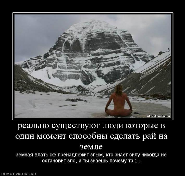 http://s6.uploads.ru/pvA57.jpg
