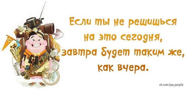 http://s6.uploads.ru/pyqY3.jpg