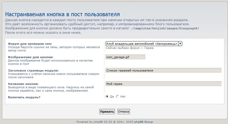 http://s6.uploads.ru/pzPrb.jpg