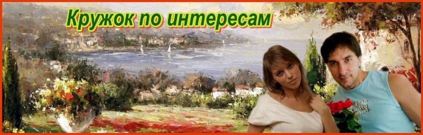 http://s6.uploads.ru/q5AfX.jpg