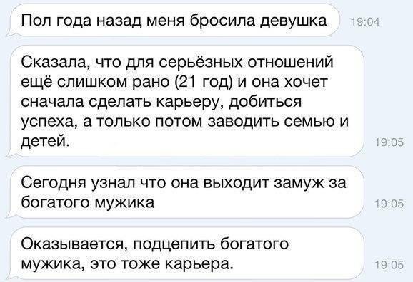 http://s6.uploads.ru/qBDyi.jpg