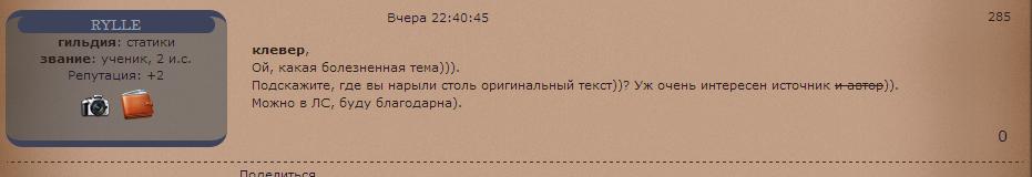 http://s6.uploads.ru/qGmM1.png