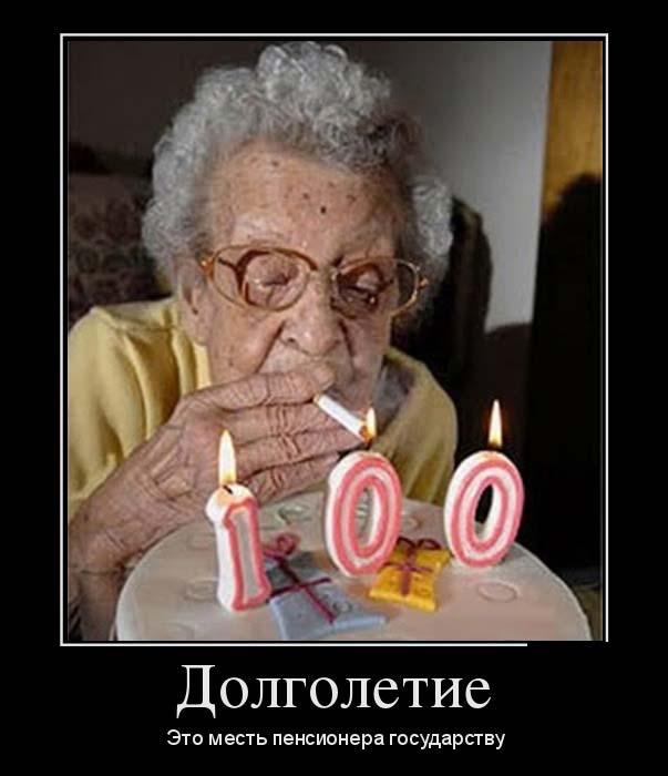 http://s6.uploads.ru/qGspS.jpg