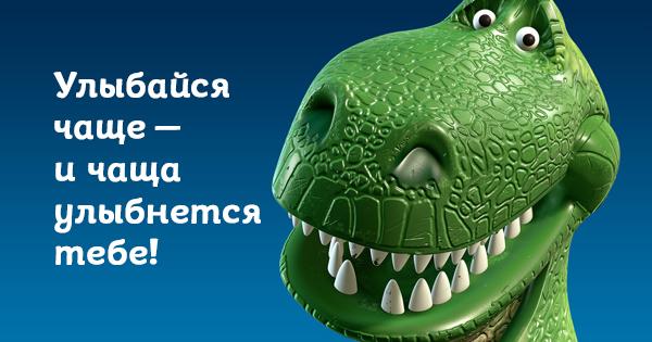 http://s6.uploads.ru/qNSiV.jpg