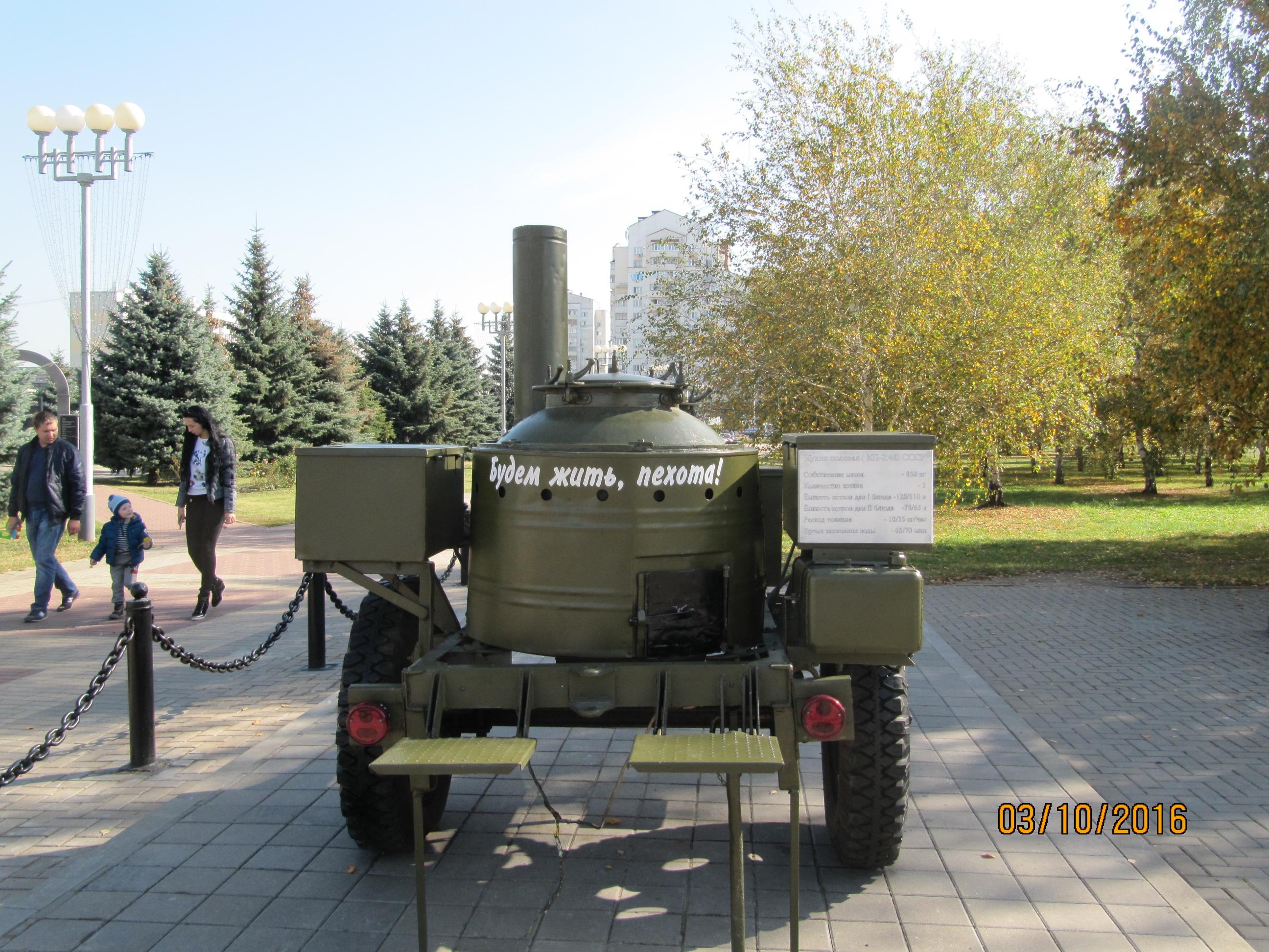 http://s6.uploads.ru/qQEDr.jpg