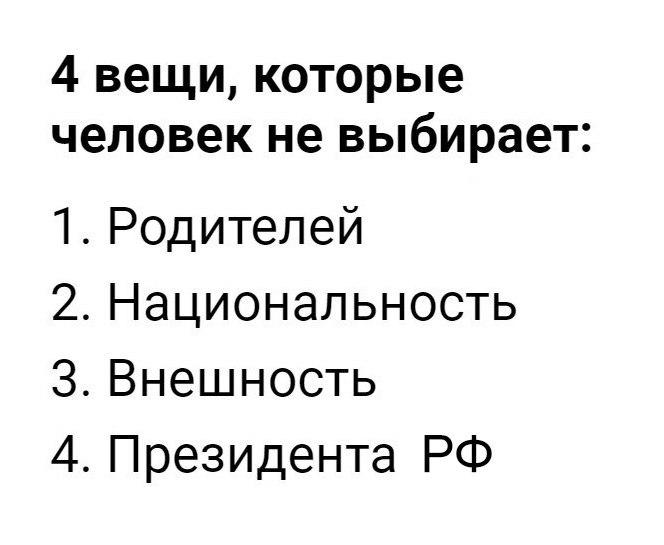 http://s6.uploads.ru/qTiZL.jpg
