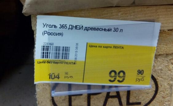 http://s6.uploads.ru/qgw4m.jpg