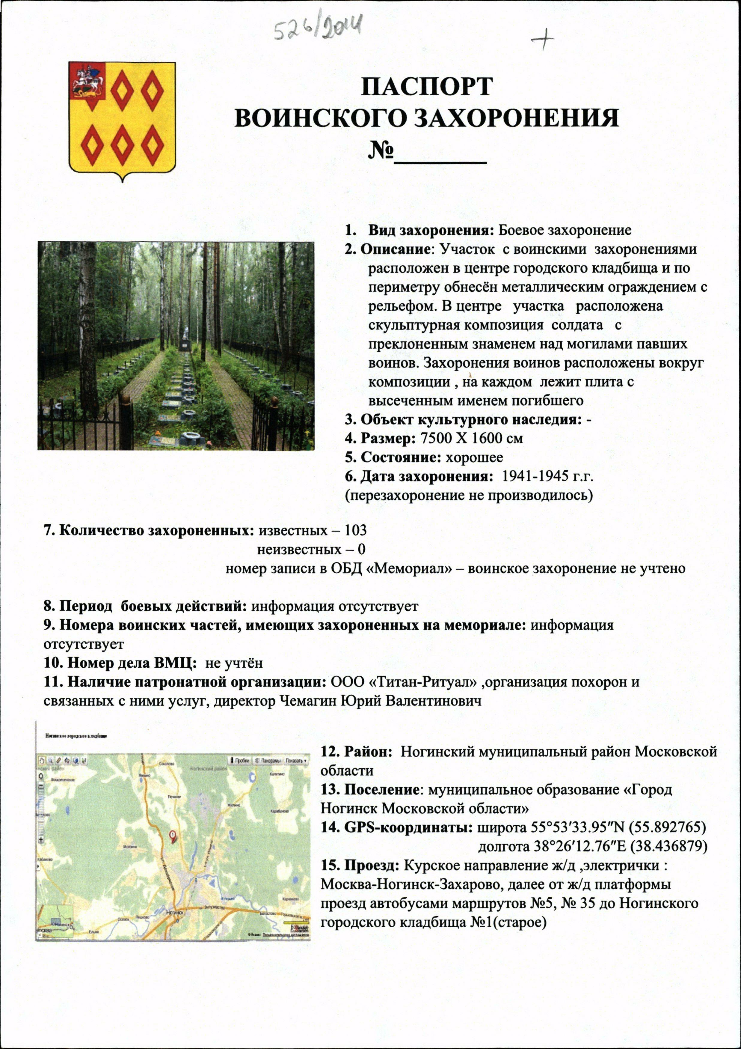 http://s6.uploads.ru/qrwpn.jpg