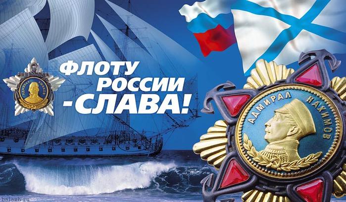 http://s6.uploads.ru/qyedr.jpg