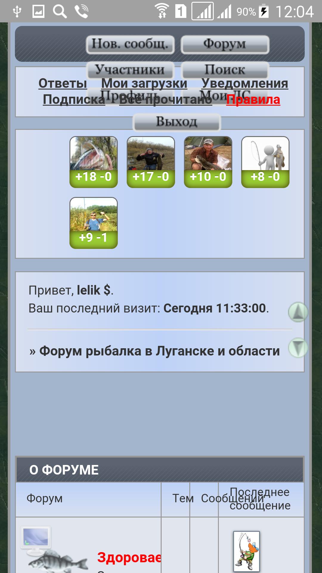 http://s6.uploads.ru/r4f5w.png