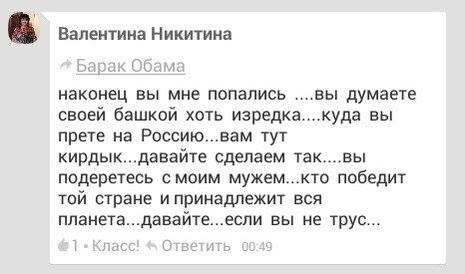 http://s6.uploads.ru/rRXle.jpg