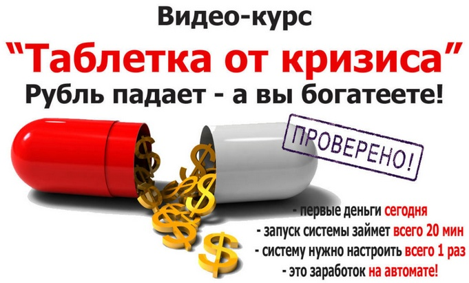 http://s6.uploads.ru/rTyX8.jpg