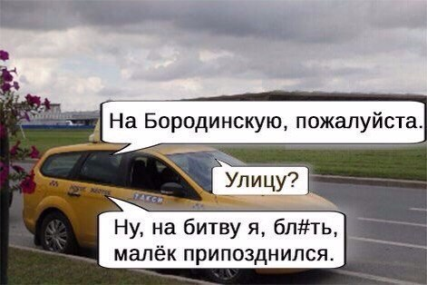 http://s6.uploads.ru/rbAhF.jpg