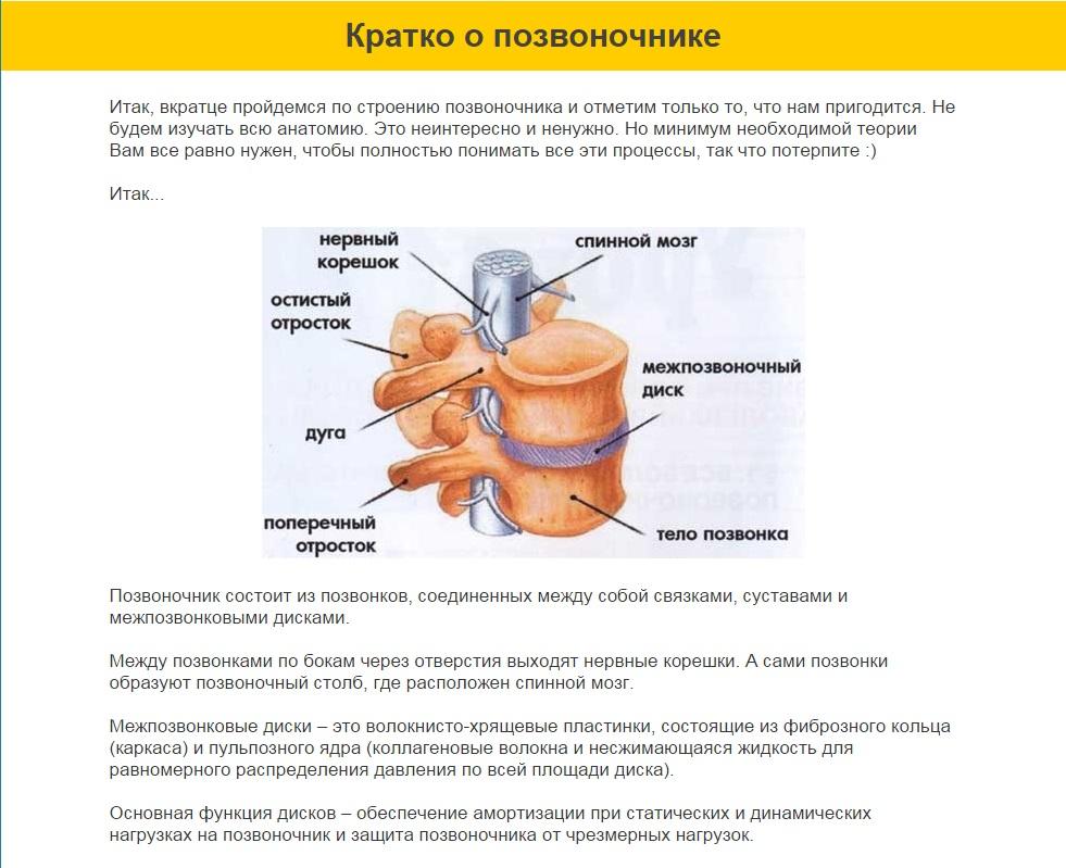 http://s6.uploads.ru/reDjH.jpg