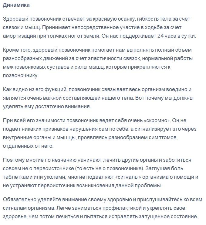 http://s6.uploads.ru/rn4SB.jpg
