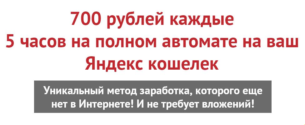 http://s6.uploads.ru/rqTs5.png