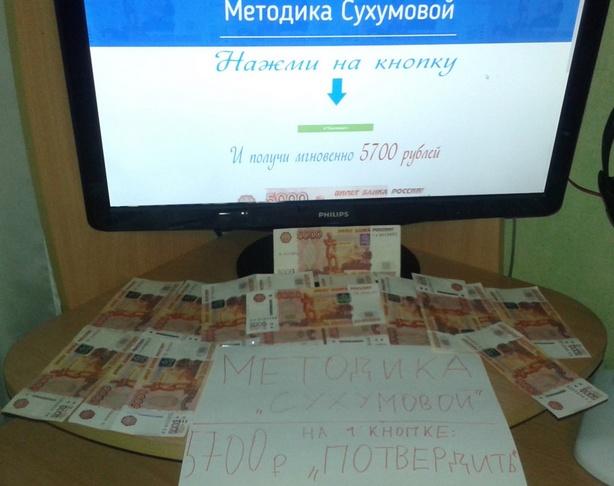 http://s6.uploads.ru/rxdQa.jpg