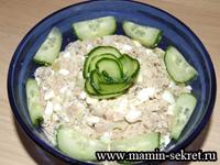 Салат из печени трески «Ностальгия»