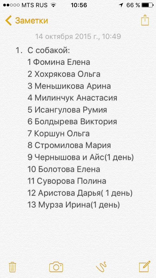 http://s6.uploads.ru/s3Sx5.jpg