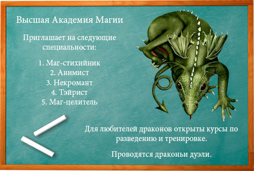 http://s6.uploads.ru/sEl30.jpg