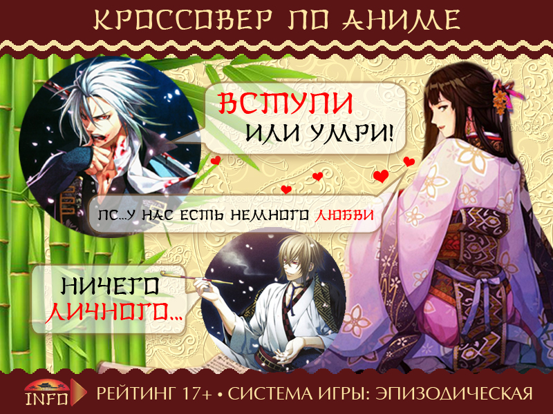 http://s6.uploads.ru/sFwO6.jpg