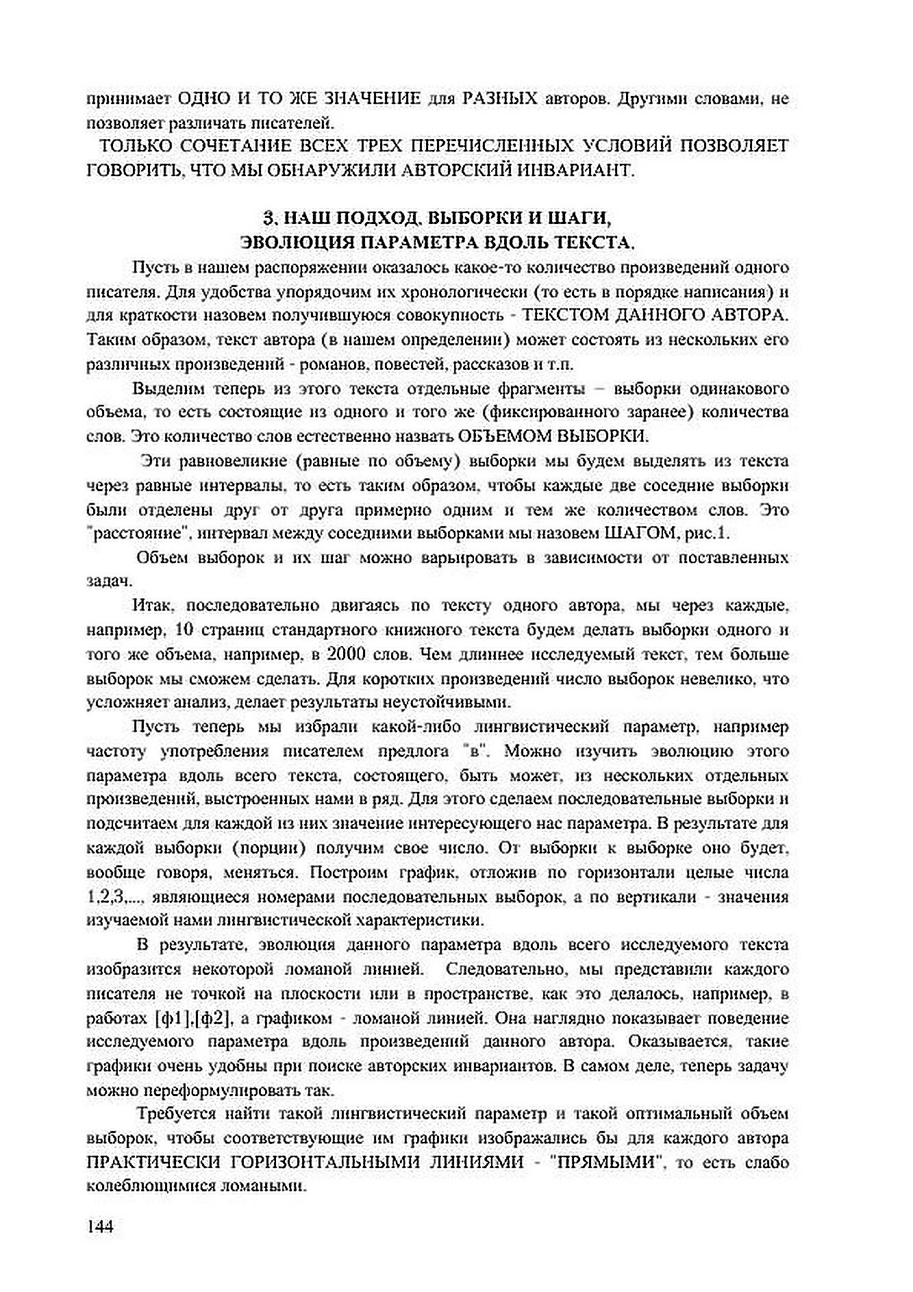 http://s6.uploads.ru/sXnlP.jpg