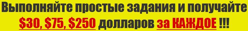 http://s6.uploads.ru/sbPxD.jpg