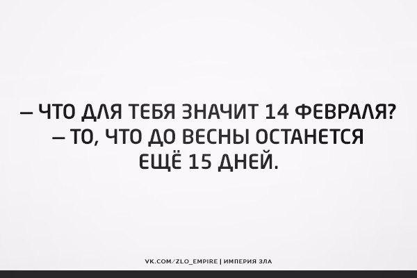 http://s6.uploads.ru/scxV9.jpg