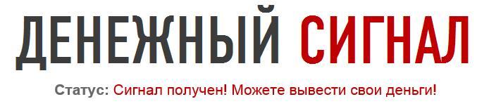 http://s6.uploads.ru/slSgk.jpg