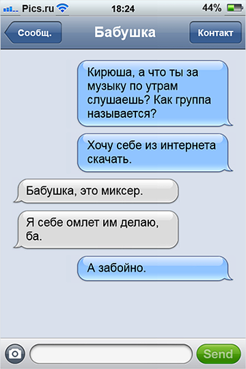 http://s6.uploads.ru/t/0DoyR.png