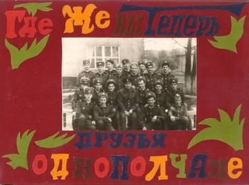 http://s6.uploads.ru/t/0IQqe.jpg