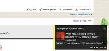 http://s6.uploads.ru/t/0L8FR.png