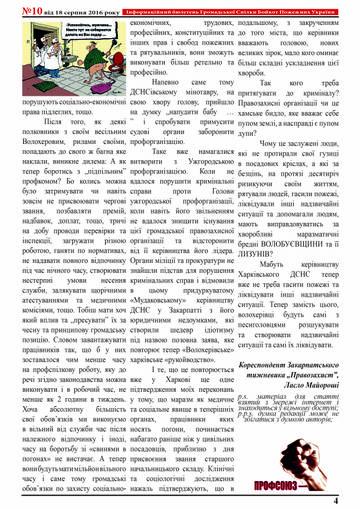 http://s6.uploads.ru/t/0Lpdo.jpg