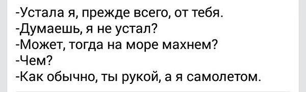 http://s6.uploads.ru/t/0QuDf.jpg