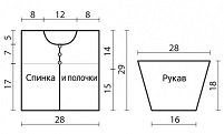 http://s6.uploads.ru/t/0SBjp.jpg
