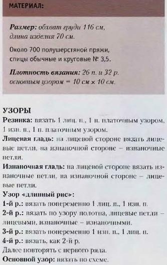 http://s6.uploads.ru/t/0Uhjc.png