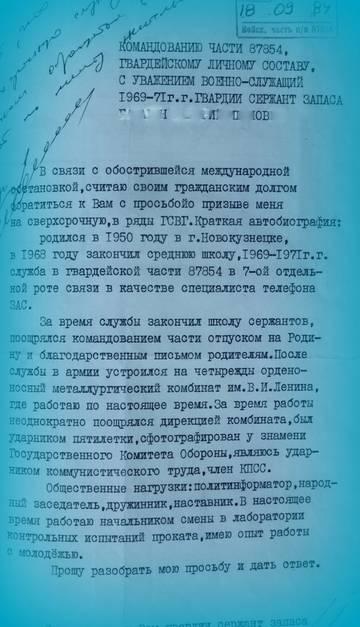 http://s6.uploads.ru/t/0VlGT.jpg