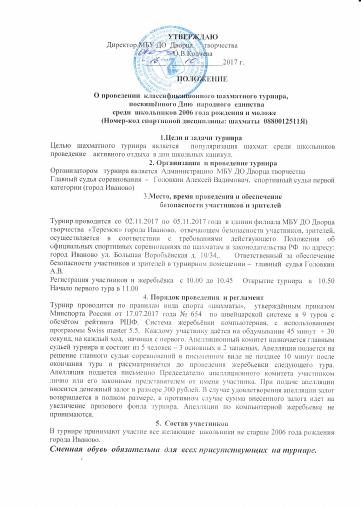 http://s6.uploads.ru/t/0aIu6.png
