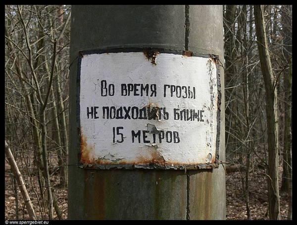 http://s6.uploads.ru/t/0f9GW.jpg