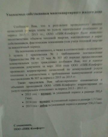 http://s6.uploads.ru/t/0gqsp.jpg