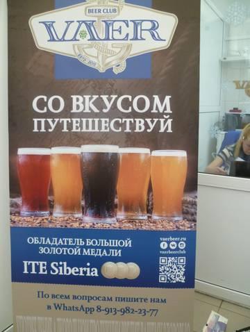 http://s6.uploads.ru/t/0pBQu.jpg