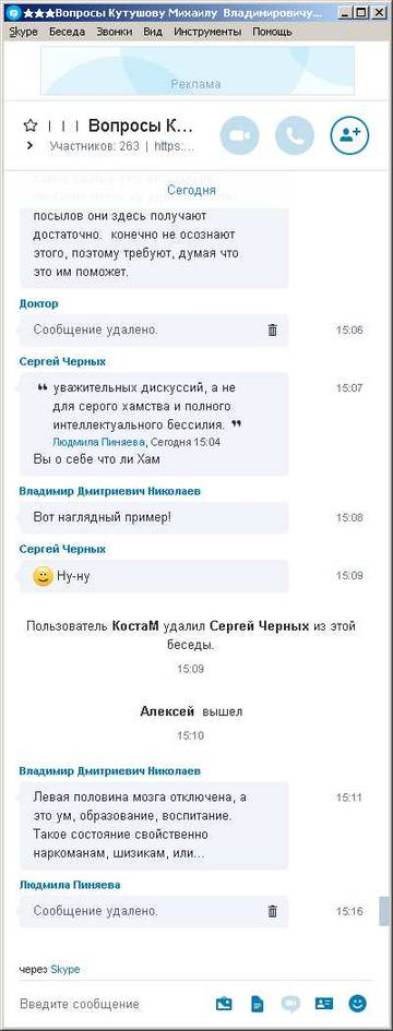 http://s6.uploads.ru/t/0t19g.jpg