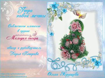 http://s6.uploads.ru/t/0tA8I.jpg