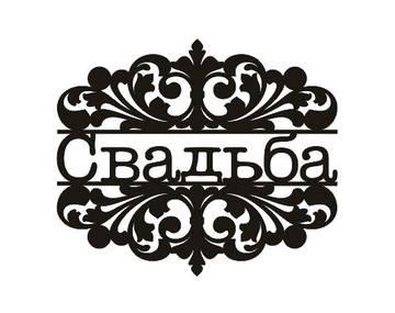 http://s6.uploads.ru/t/0uIKY.jpg